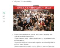 eosys_news3