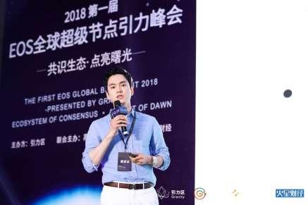 WeChat Image_20180520001913