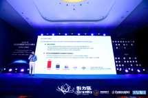 WeChat Image_20180520001919