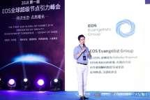 WeChat Image_20180520001934