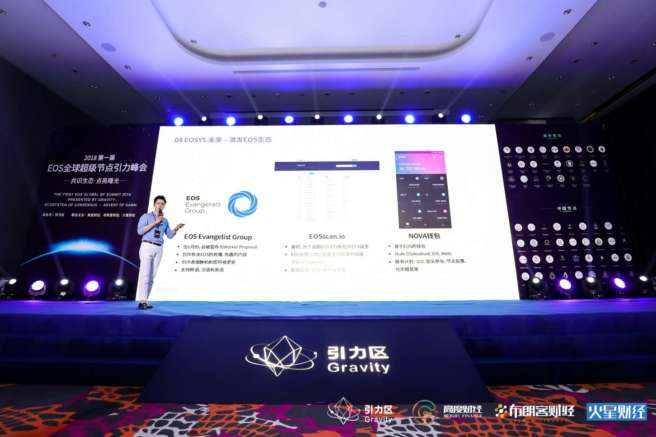 WeChat Image_20180520001947